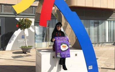 (Castellano) El Ayuntamiento de Santa Pola presenta sus imprescindibles en la feria Alicante Gastronómica, del 22 al 25 defebrero