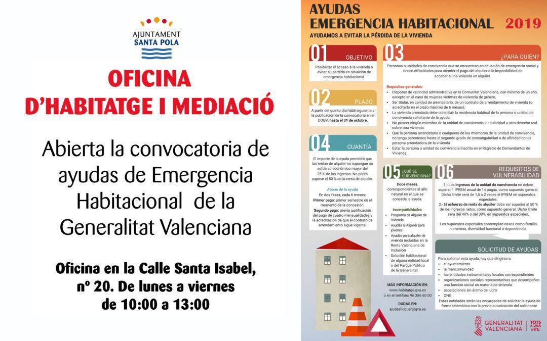 La Oficina 'd'Habitatge i Mediació' del Ayuntamiento de Santa Pola tramitará íntegramente las nuevas ayudas de emergencia habitacional