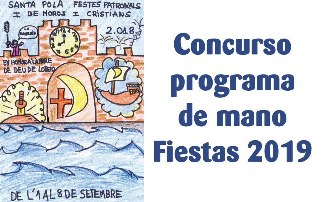 Se abre la convocatoria para la confección de la portada del programa de mano de las Fiestas 2019